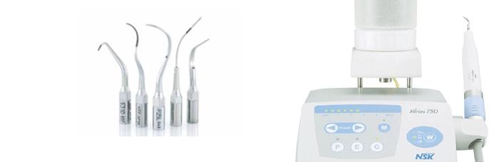 歯石除去 (NKSナカニシ バリオス750)